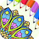 Mandala Coloring Pages- Anti-Stress Henna Mehndi (game)