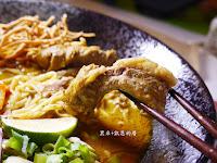 Amazing Thai 愛麵