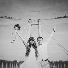 Wedding photographer Sergey Efimov (serpantin). Photo of 24.11.2013