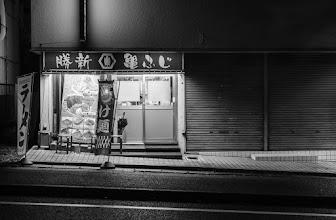 Photo: A small ramen shop in Matsudo, Japan