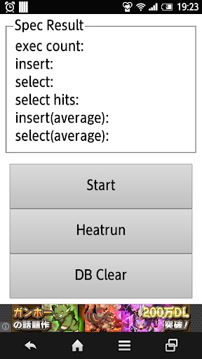 SQLiteSpeedTest性能測定