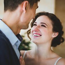Wedding photographer Anastasiya Erokhina (ritm). Photo of 23.09.2017
