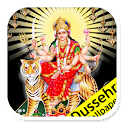 Dussehra Wallpapers FREE icon