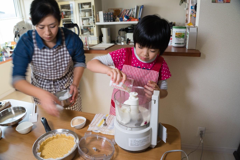 黒千石レシピ:黒千石大豆と水切りヨーグルトのタルト・作り方