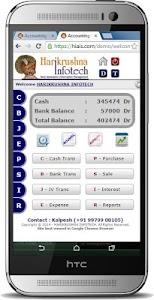 Online Accounting screenshot 0