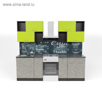 Кухонный гарнитур Анна макси 5 1800 мм