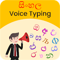 Sinhalese Voice Typing, Speech to Text icon
