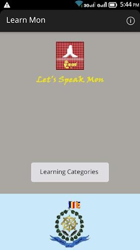Learn Mon