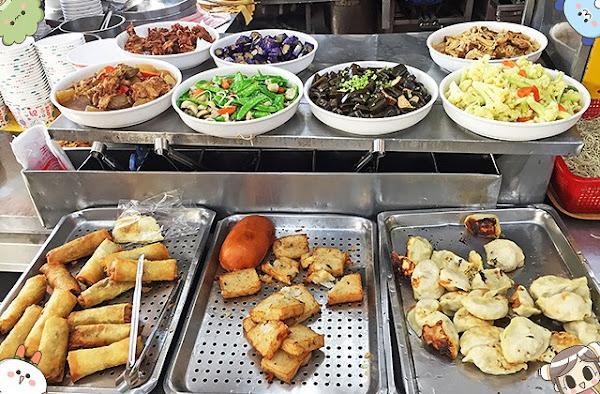清祺早點 素菜點心|台式、港式點心 早餐到晚餐