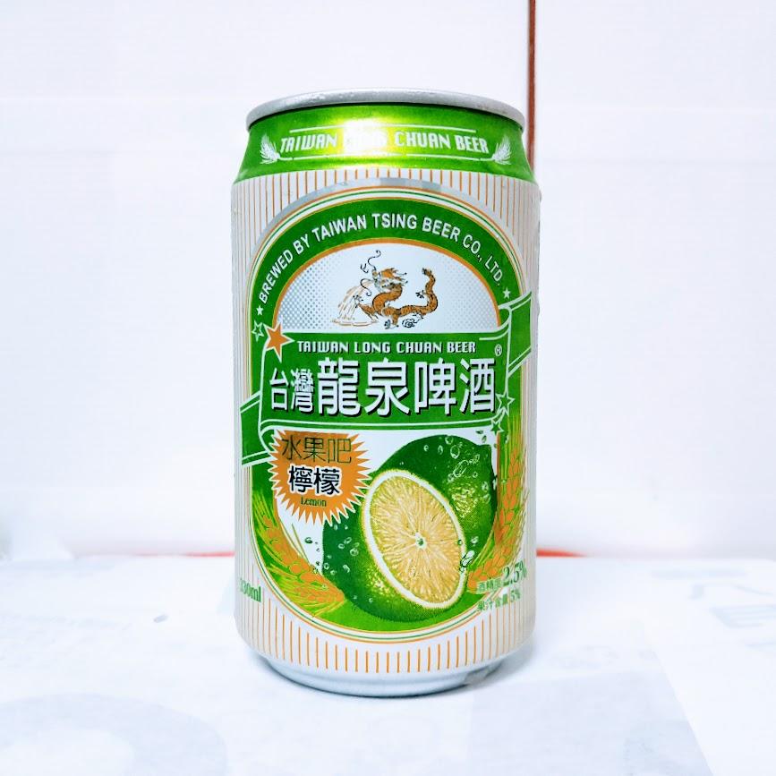 台灣龍泉啤酒水果吧(檸檬)-台灣青啤股份有限公司