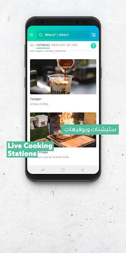 Bilbayt: Food Ordering For Gatherings screenshots 2
