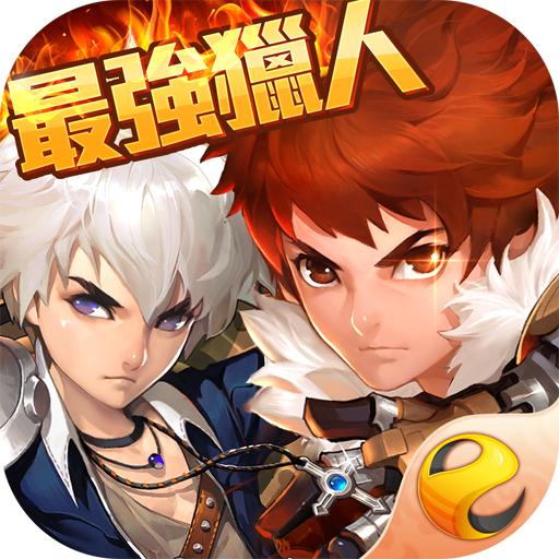 最強獵人-首創多階轉職 file APK for Gaming PC/PS3/PS4 Smart TV