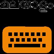 Lipikaar Malayalam Keyboard