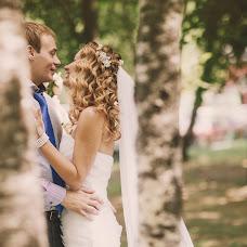 Wedding photographer Yana Slavinskaya (sentyabryaka). Photo of 26.07.2016