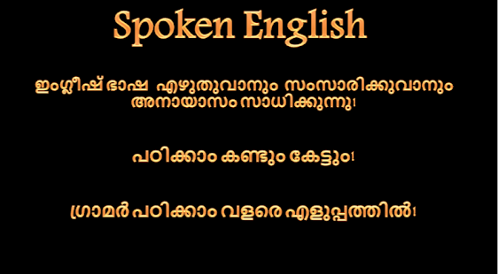 Spoken English Training - Malayalam - náhled