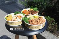 水煮淡健康餐盒-高雄河堤店