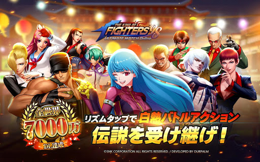 THE KING OF FIGHTERS '98UM OL 1.2.4 screenshots 7