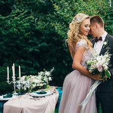 Wedding photographer Nataliya Dovgenko (Dovgenkophoto). Photo of 12.08.2018