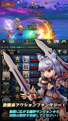 ダンジョンアイドル:放置系アクションRPGのおすすめ画像5