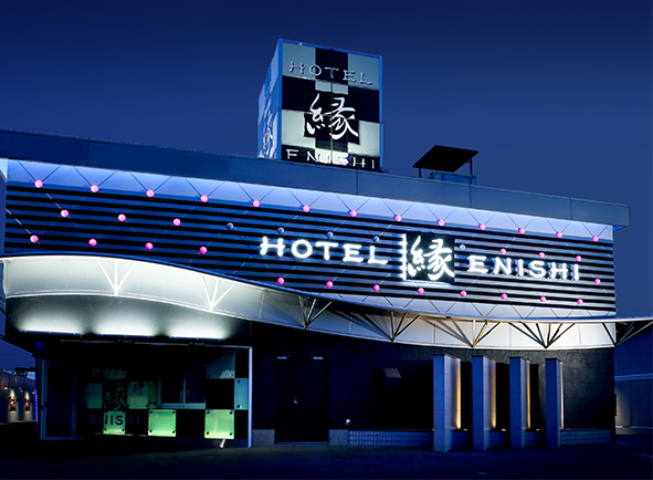 【HOTEL ENISHI 縁】