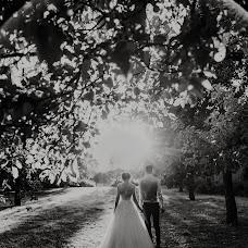 Fotografo di matrimoni Marscha Van druuten (odiza). Foto del 18.01.2019