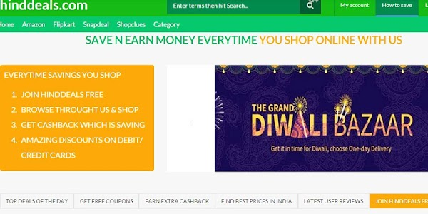 hind deals screenshot 7