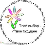 http://new-school-7.ucoz.ru/Novosti/log1472.png