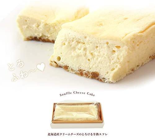北海道産クリームチーズのとろける半熟スフレケーキ