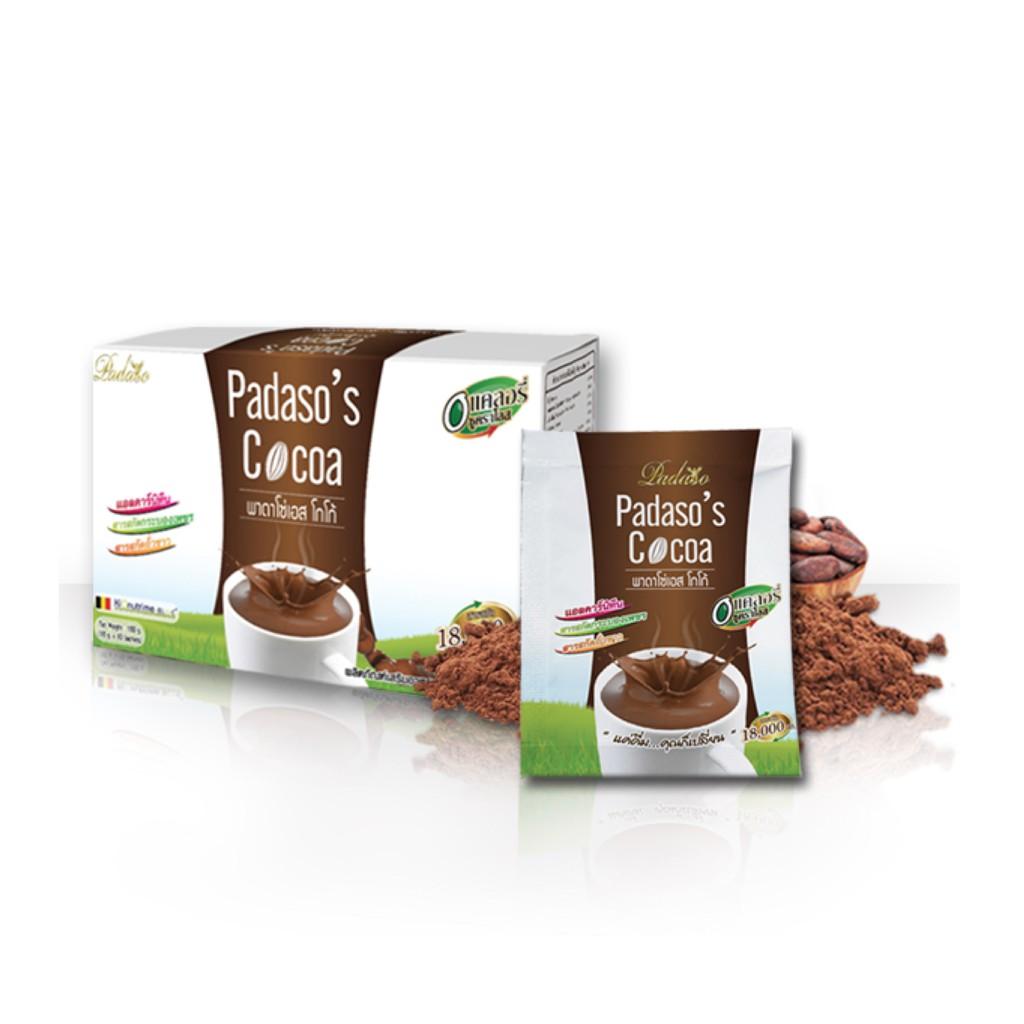 4. Padasopus Cocoa (โกโก้ พาดาโซพัส)
