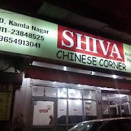 Shiva Coffee & South Indian Fast Food photo 2