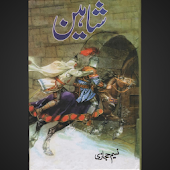 Shaheen Novel