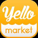 옐로마켓(Yello Market) icon