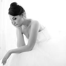 Wedding photographer Vitaliy Bartyshov (Bartyshov). Photo of 18.11.2014