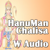 Hanuman Chalisa With Audio