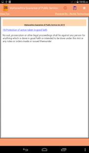 Maharashtra Guarantee of Public Service Act 2015 - náhled