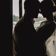 Wedding photographer Natalya Tuydimirova (natasyanka). Photo of 29.12.2015