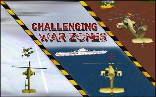 直升機戰艦的3D遊戲