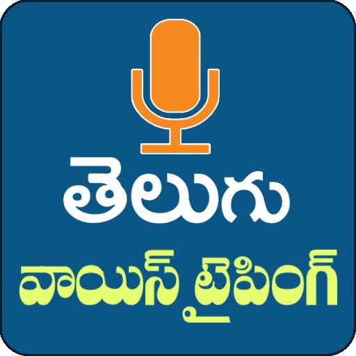 Telugu Speech to Text- Telugu Typing Keyboard - Apps on