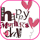 Download Motherday wishing quotes and stickers For PC Windows and Mac 1.0
