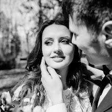 Wedding photographer Yana Novak (enjoysun24). Photo of 24.05.2018