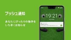 SUUMO(スーモ)賃貸・マンション・一戸建て・物件・不動産のおすすめ画像5