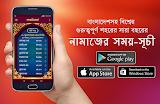 Prayer Time, Quran, Qibla, Dua, Tasbih App-Download APK (com tos