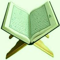 Quran Quiz for All