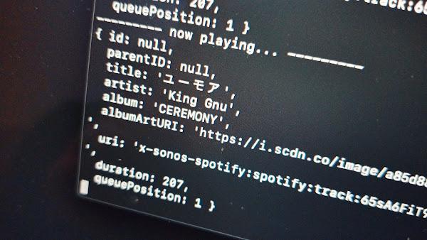 ポキオ Sonos Node.js