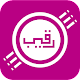 Raqib (app)