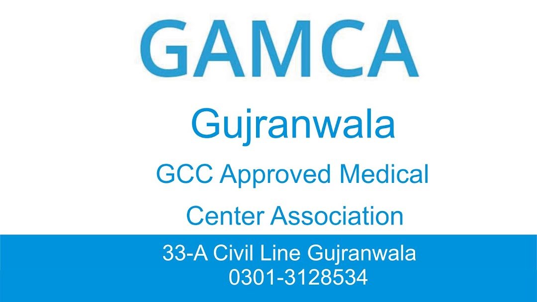 Gamca Office Gujranwala - Medical Center in Gujranwala