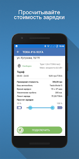 ТОКА network - náhled