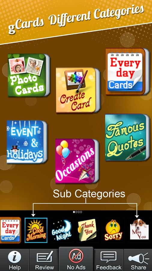Greeting Cards - gCard- screenshot