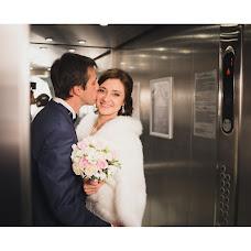 Wedding photographer Yuriy Strok (toreg). Photo of 06.01.2016