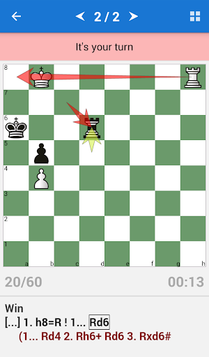 象棋從入门到專家